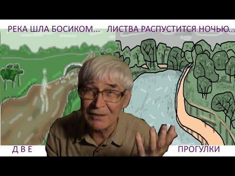РЕКА шла БОСИКОМ * Muzeum Rondizm TV