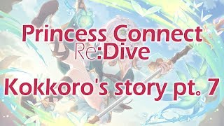 Kokkoro  - (Princess Connect! Re:Dive) - Princess Connect Re:Dive | Kokkoro Pt. 7 | Translated