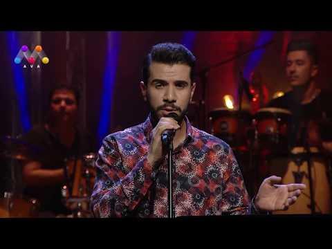 بەڤیدیۆ.. Aşvan Ferec – Te bi Tenê Dil Birî | 8 Track | [HD] | #AVAEntertainment