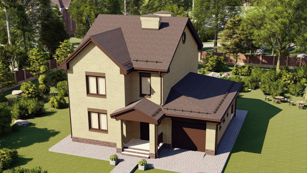 Проект 2-этажного дома из пенобетона с гаражом на 1 авто