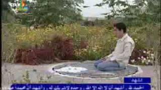 Shia Namaz (Asr)