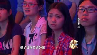 重庆卫视《大声说出来》20140819:远嫁他乡,女孩有未婚夫还玩暧昧;涂磊大骂,你这是在玩火