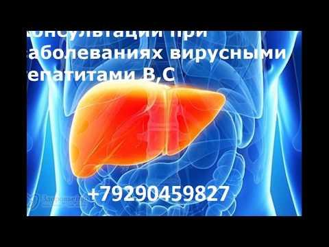 Гепатит а пустят в канаду