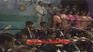تحميل اغاني رياض احمد - أبوذيات وأغنية خليني بحالي MP3