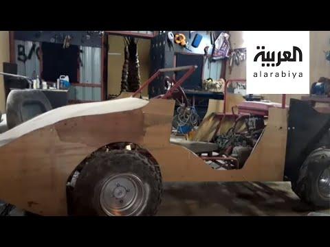 العرب اليوم - شاهد: سعودي من حفر الباطن استغل فترة الحجر لصنع سيارة