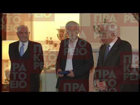 Ο ΠτΔ παρασημοφόρησε δύο κορυφαίους σύγχρονους ελληνιστές