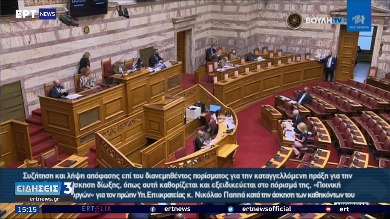 Επίθεση Τσίπρα σε Μητσοτάκη για την διαχείριση της πανδημίας και την υπόθεση Παππά ΕΡΤ 14/7/2021