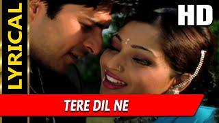 Tere Dil Ne With Lyrics| Manhar Udhas, Alka   - YouTube