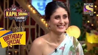 क्या है Kareena के Beautiful होने का राज़?   The Kapil Sharma Show   Celebrity Birthday Special