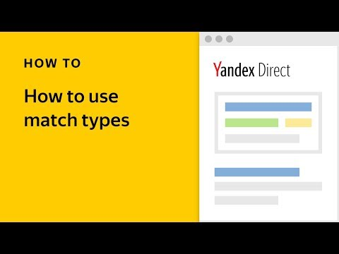 How to use match types