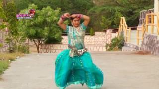 राजस्थानी DJ सांग || जीमो तोह छोरी ॥ Marwadi Rajasthani DJ Song 2016 || Super Hot Dance