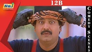 12B  | Movie Comedy Scenes | Vivek Comedy | Shaam | Jyothika | Simran | RajTV