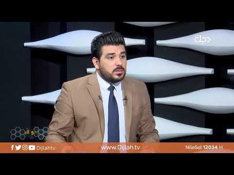شاهد بالفيديو.. ستوديو الجماهير | قضية ملعب الناشئين ورواتب اللاعبين.. عماد محمد يوضح