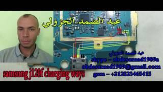 مسارات الشحن Samsung J120f Charging Ways Solution