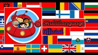Little Einsteins (Official) || One-Line Multilanguage ((REQUESTED))