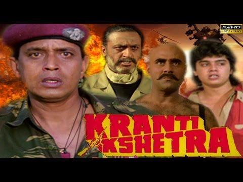 kranti bengali full movie 720p
