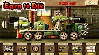 МАШИНЫ против ЗОМБИ #8  Earn to Die ПРОХОЖДЕНИЕ  Игра про машинки для детей  Cars for kids games