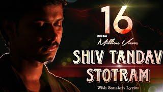 Shiv Tandav Stotram   Anurag Ft. Swarit Nigam   शिवतांडव स्तोत्रम   Shiva Stotra   Sanskrit Lyrics