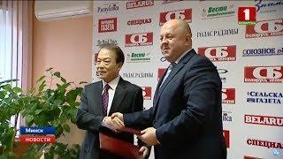 «Беларусь сегодня» и китайское информагентство «Синьхуа» стали информационными партнерами