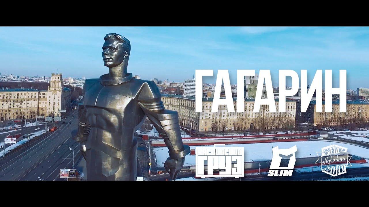 Скачать каспийский груз твердый знакъ официальное видео 2015 mp3 в.