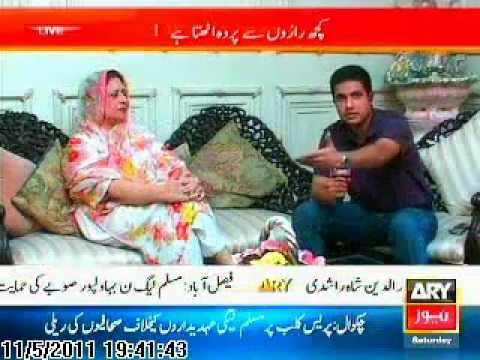 Ayesha Ahad Malik with Iqrar ul Hassan (ARY NEWS SPECIAL) part 3