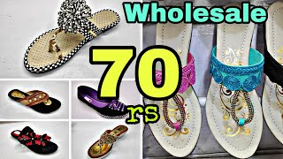 🔥wholesale 70 मै belly / Bridal / Bunto // Fancy Footwear 👠2019 collection / 💥 Ladies Chappals🤩