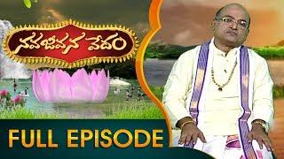 Garikapati Narasimha Rao | Nava Jeevana Vedam | Full Episode 1664 | ABN Telugu