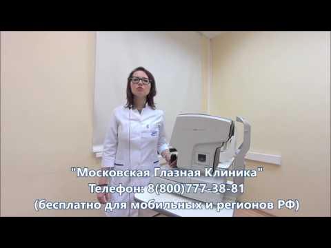 Борисенко лазерная коррекция зрения