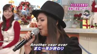 Happy Xmas (War Is Over) — Charice in Japan