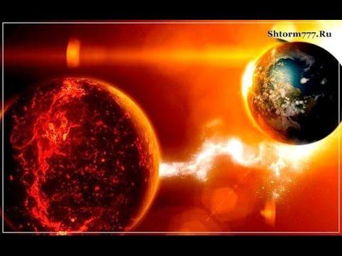 Вронский с.а астрология суеверие или наука