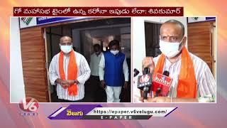 Yuga Tulasi Foundation Shiva Kumar Demands EC to Cancel CM KCR Nagarjuna Sagar Public Meeting