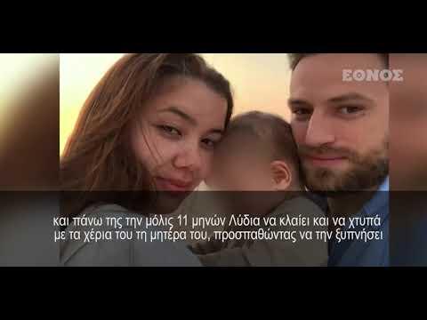 Ο Αναγνωστόπουλος έγραψε το οικόπεδο στο όνομά του, 6 μέρες πριν διαπράξει το έγκλημα (vid)