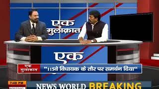News World Ek Mulakat minister Pradeep jaiswal , With Group Editor Digiana Rizwan Ahmad Siddiqui