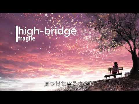 モロイ / high-bridge feat.結月ゆかり 麗
