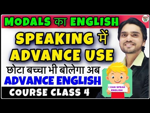Learn English   Advance Your Level   Spoken English   Spoken English Course   Speaking Practice