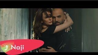 تحميل اغاني Naji Osta - Baatezer [Music Video] (2019) / ناجي أسطا - بعتذر MP3
