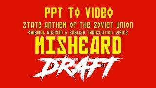 ussr anthem lyrics russian - ฟรีวิดีโอออนไลน์ - ดูทีวีออนไลน์ - คลิป