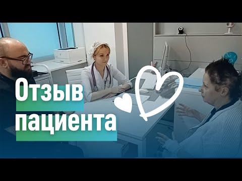 Фебрильная нейтропения. Отзыв о лечении