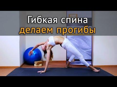 Видео массаж при сколиозах грудном отделе позвоночника