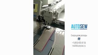 Пошив перчаток на автомате Aurora ASM 1300-980 video