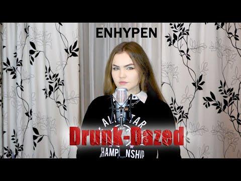 ENHYPEN (엔하이픈) 'Drunk-Dazed'  (Cover by $OFY)