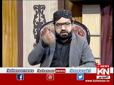 Istakhara 19 January 2021 | Kohenoor News Pakistan