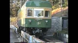 江ノ島電鉄江ノ電300形電車前面展望1990年代
