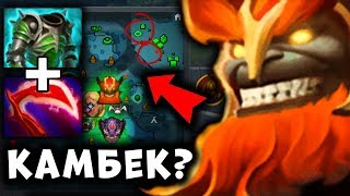 БРУДОПИКЕР ХОТЕЛ ЗАПУШИТЬ... MARS VS BROOD DOTA 2