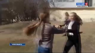 Интернет всколыхнула история о драке между новосибирскими школьницами
