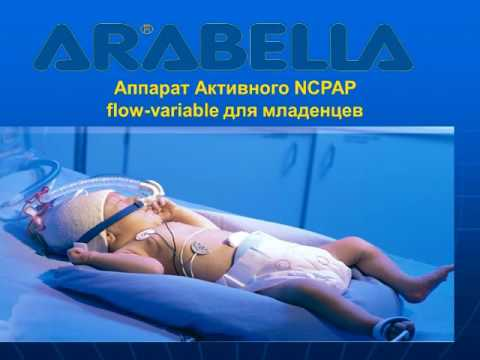 Лечение гепатита с в клинике борис