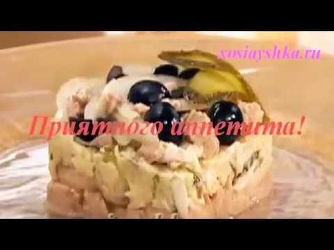 Sudarushka / Салат из печени трески
