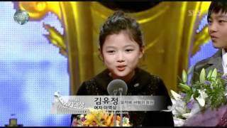 [YeoYoo couple] Kim Yoojung & Yeo Jingoo at SBS drama awards shows
