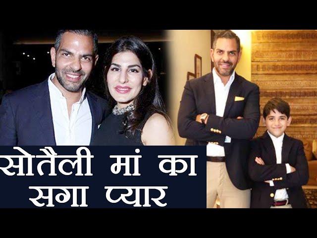 Karishma Kapoor S Ex Husband Sanjay Poses With Kids Samaira Kiaan Filmibeat