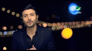 Majid mohandas saharni mp3 download